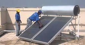 All About Solar Water Heaters
